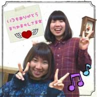 コピー (2) ~ image